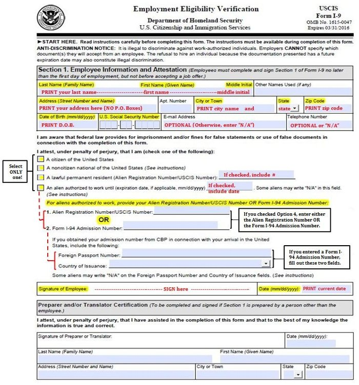 form i-9 example  I-17 Resource Page | Human Resources | Michigan Tech