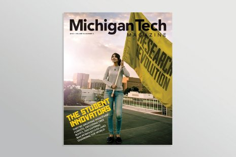 Fall 2015 Michigan Tech Magazine Cover