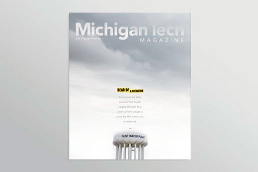 2016 Michigan Tech Magazine: Issue 2 Cover