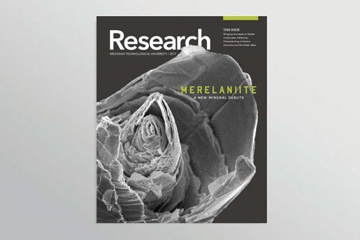 2017 Research Magazine Cover
