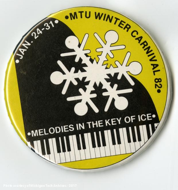 1982 WC logo